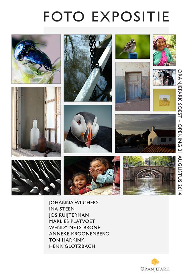 Oranjepark-Poster-A4.jpg